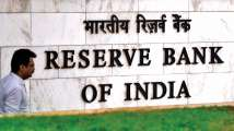 Monetary Policy Committee to meet six times during 2019-20: RBI