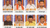In last expansion before state polls, Maharashtra CM Fadnavis adds 13 new f...