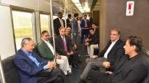 Imran Khan arrived in Washington DC Saturday