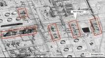 Saudi Aramco attacks: What we know so far