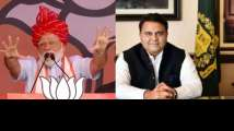 Cheap and senseless as always: Twitter slam Pak Minister Fawad Chaudhry...
