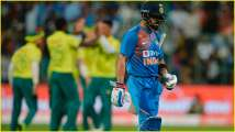 'We miss you Dhoni': Twitter reacts to Team India's nine-wic...