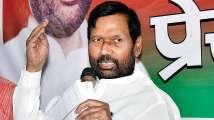 Ram Vilas Paswan accused of 'misleading' people on onion pri...