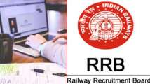 Beware! RRB has not announced exam date for NTPC exam; fake circular c...