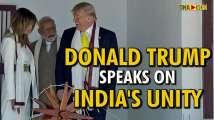 Watch US President Donald Trump speaking about Swami Vivekananda, India...