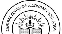 CBSE students studying in classes I-VIII to be promoted to next class