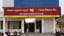 PNB's new ATM cash withdrawal rules to be applicable from Decembe...