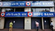 RBI puts curbs on HDFC Bank's digital activities, sourcing new cr...
