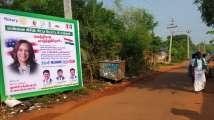 Biden-Harris Inauguration: Puja, sweet distribution planned at Kamala Harri...
