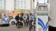 Petrol crosses Rs 100 per litre in this city, check rates in your regi...