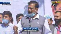 Delhi CM Arvind Kejriwal says people are upset with BJP's 15-year work in M...