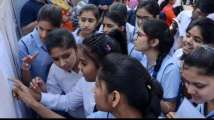Bihar Board BSEB Matric 10th Result 2021: No offline marksheet this ye...