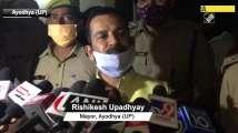 Sukma encounter: CM Yogi announces ex-gratia of Rs 50 lakhs for family of H...