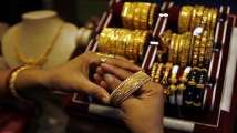 Gold Price Today, April 12, 2021: Prices rise again, check rates in De...