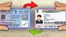 Did you link your Aadhaar to your PAN yet? Check fine, last date, othe...
