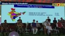Rajnath Singh inaugurates 20 km double-lane Kimin-Potin Road