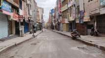 Haryana extends lockdown till June 28, eases certain curbs - What...