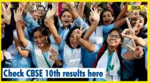 CBSE Class 10 Board Exam  Result 2021 LIVE Updates: Link activated, ho...