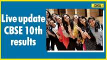 CBSE 10th Result 2021 DECLARED: How to check result offline through SM...