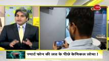 DNA: A notification against smartphone addiction!