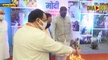BJP Chief JP Nadda launches 'Seva Aur Samarpan Abhiyan' at party HQ