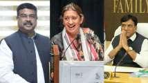 Close staffers of union ministers' undergo training to improve pu...