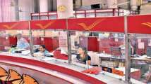 India Post GDS Recruitment 2021: Vacancies announced on appost.in - Ch...