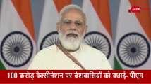 PM Modi congratulates nation on 100 crore vaccinations milestone