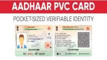 UIDAI update: Download Aadhaar PVC card without registered mobile numb...