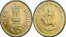 Get up to Rs 10 lakh in exchange of Rs 5, Rs 10 Mata Vaishno Devi coin - Here's how