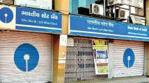 Banks to remain closed for 17 days in November, check complete holiday...