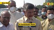 Chandrababu Naidu meets President Kovind, raises issues related to drug men...