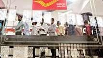 India Post Recruitment 2021: Bumper vacancies announced, salary up to...
