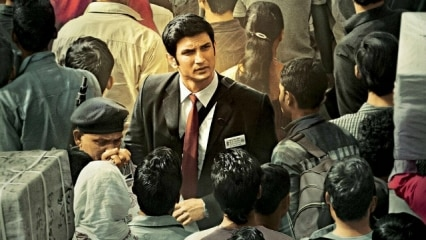 Special 26: Latest News, Videos and Photos on Special 26 - DNA News