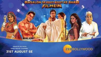 Raja hindustani hindi film hd main video
