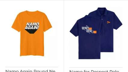 Ahead of 2019 elections, NaMo App begins sale of merchandise inspired from PM Narendra Modi