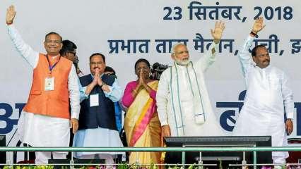 PM Modi launches the Ayushman Bharat shceme in Ranchi on Sunday