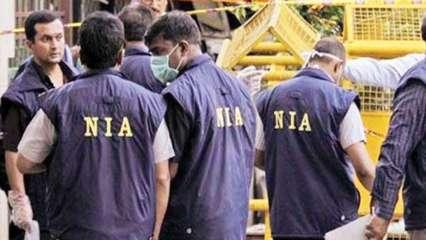 National Investigation Agency: Latest News, Videos and Photos on National  Investigation Agency - DNA News
