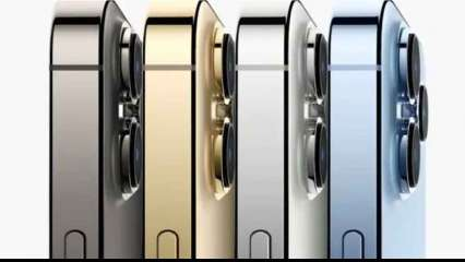 , iPhone 13, iPhone 13 mini, iPhone 13 Pro, iPhone 13 Pro Max: Price in India and when they will go on sale,