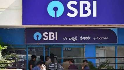 , SBI slashes interest rate on loans for customers by 0.05 percent,