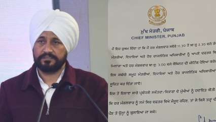 , Punjab Cabinet reshuffle to take place tomorrow at 11:30 am – These ministers likely to take oath,